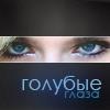 http://nov-blut.narod.ru/art/avatars/cinema-bizarre/22.png