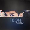 http://nov-blut.narod.ru/art/avatars/tokio-hotel/5.png