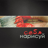 http://nov-blut.narod.ru/art/avatars/with-text/5.png